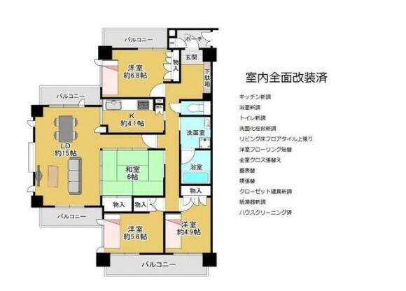 4LDK Apartment to Buy in Kawachinagano-shi Floorplan
