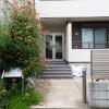 Whole Building Apartment to Buy in Shibuya-ku Entrance Hall