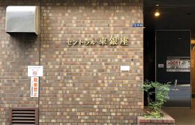 Shop {building type} in Tsukiji - Chuo-ku