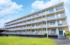 2K Mansion in Horencho - Anjo-shi