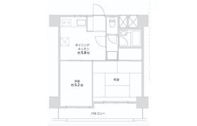 2DK {building type} in Shimochiai - Shinjuku-ku