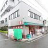 2LDK House to Rent in Setagaya-ku Supermarket