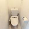 1R Apartment to Rent in Osaka-shi Chuo-ku Toilet