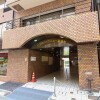 1R Apartment to Buy in Chuo-ku Entrance Hall