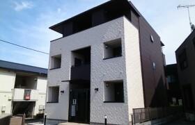 1DK Apartment in Kamiwada - Yamato-shi