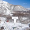 3LDK House to Buy in Abuta-gun Niseko-cho Park