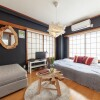 3LDK Apartment to Rent in Kita-ku Bedroom