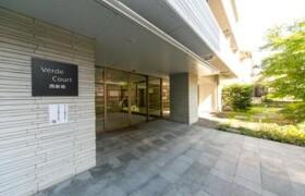 新宿区 西新宿 1LDK マンション