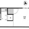Whole Building Apartment to Buy in Ichikawa-shi Floorplan