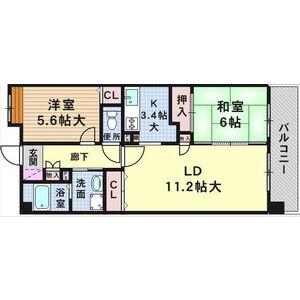 2LDK Mansion in Kumata - Osaka-shi Higashisumiyoshi-ku Floorplan