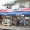 2DK House to Rent in Suginami-ku Drugstore