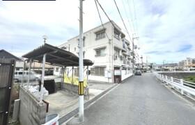 Whole Building {building type} in Senrien - Toyonaka-shi