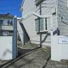 1R アパート 野田市 Building Entrance