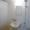 1DK Apartment to Buy in Minato-ku Bathroom