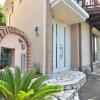 3LDK House to Buy in Yokosuka-shi Entrance