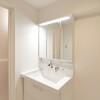 1DK Apartment to Buy in Osaka-shi Fukushima-ku Washroom