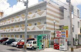 1K Mansion in Matsuyama - Naha-shi