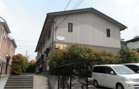 3LDK Apartment in Edaminami - Yokohama-shi Tsuzuki-ku