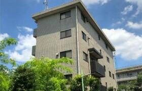 1R Mansion in Tamagawa - Setagaya-ku