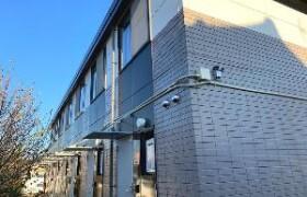 1LDK Apartment in Kamiyagari - Sendai-shi Izumi-ku