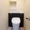 3LDK Apartment to Buy in Yokohama-shi Tsurumi-ku Toilet