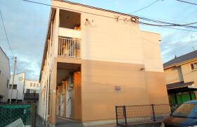 藤沢市本鵠沼-1K公寓