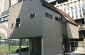 千代田區永田町-2LDK{building type}