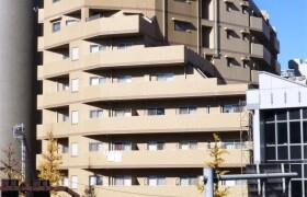 1SLDK Mansion in Otsuka - Bunkyo-ku