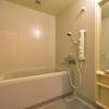 在涩谷区购买2LDK 公寓大厦的 浴室