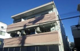1LDK Mansion in Eharacho - Nakano-ku