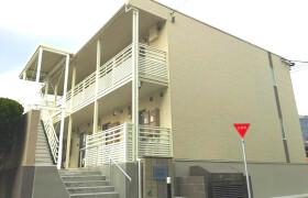 1K Apartment in Shanoki - Kitakyushu-shi Moji-ku