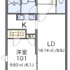 1LDK Apartment to Rent in Osaka-shi Hirano-ku Floorplan