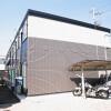 2DK Apartment to Rent in Setagaya-ku Exterior