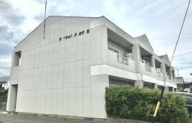 大垣市昼飯町-2DK公寓大厦