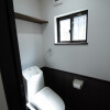 3LDK House to Buy in Kyoto-shi Higashiyama-ku Toilet