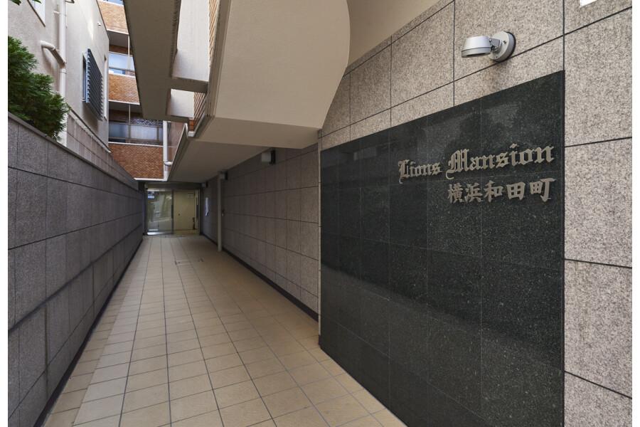 1K Apartment to Buy in Yokohama-shi Hodogaya-ku Exterior
