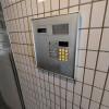 1K Apartment to Buy in Sumida-ku Security