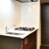 在台东区购买1LDK 公寓大厦的 厨房