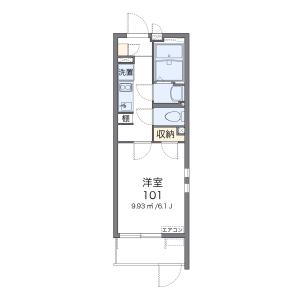 1K Mansion in Shirako - Wako-shi Floorplan