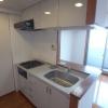 在涩谷区内租赁1LDK 公寓大厦 的 厨房