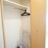 1K Apartment to Rent in Minato-ku Storage