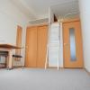 在埼玉市大宮区内租赁1K 公寓 的 内部