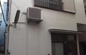 1DK Mansion in Nishiogu - Arakawa-ku
