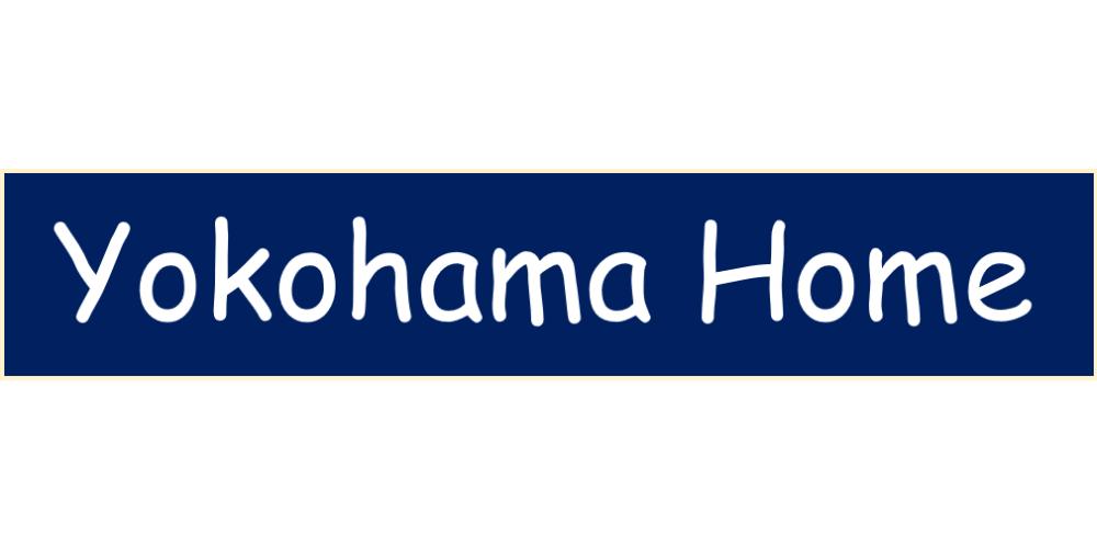 Yokohama home