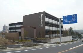 1K Mansion in Narukocho - Nagoya-shi Midori-ku