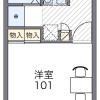 1K Apartment to Rent in Nakagami-gun Chatan-cho Floorplan