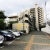 3LDK Apartment to Buy in Itami-shi Exterior