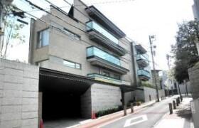 2LDK {building type} in Shoto - Shibuya-ku