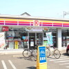 3LDK Apartment to Rent in Kodaira-shi Convenience Store