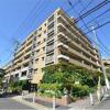 在目黒區購買2LDK 公寓大廈的房產 戶外
